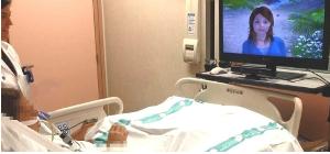 Un projecte d'investigació estudia la recuperació dels pacients crítics amb l'ús de realitat virtual
