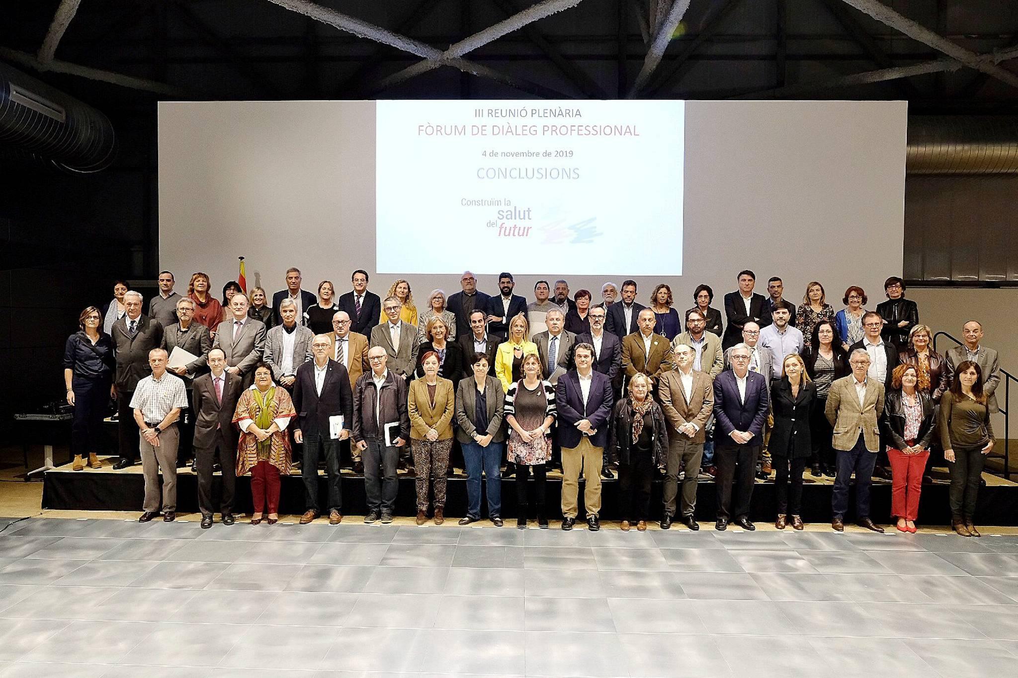 El Fòrum de Diàleg Professional conclou el primer full de ruta de polítiques de professionals de salut de Catalunya